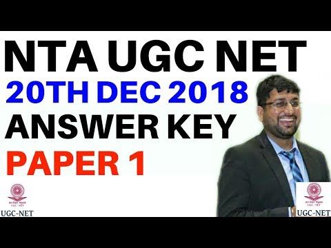 NTA NET Answer Key 20 Dec 2018 Paper I Exam Solved Paper Answer Key