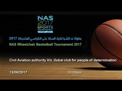 Civil Aviation Authority V/s DCD(Nas wheelchair basketball tournament 2017)