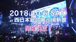 2018年10月6日(土)西日本総合展示場新館にて『takagi presents TGC KI...