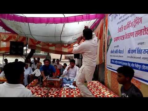 Aaya budhapa kadva karke gau mata bhajan by vikas satrod writer aazad singh khanda khedi