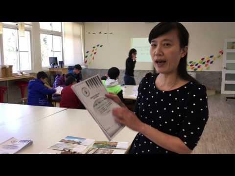 香林國小攝影文學創作課程12月主題:阿里山楓情萬種