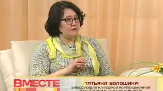 Специальное дефектологическое образование в НГПУ