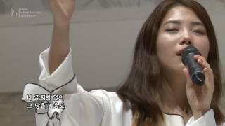 Ân Huệ Của Đức Chúa Trời  (Nhạc Thánh Hàn Quốc)
