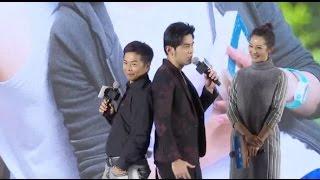 "Jay Chou Promotes Film ""10,000 Miles"" In Beijing"