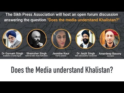 Khalistan Media Event   Full