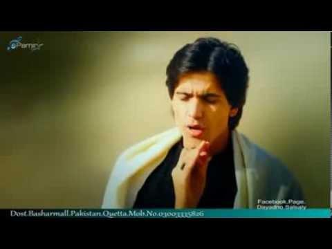 Javid Amirkhel New song 2014