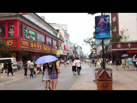 Guanqian Pedestrian Shopping Street - Suzhou - Jiangsu - China (1 last)