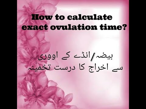 how-to-calculate-next-period-date-and-ovulation-time?in-urdu/hindi
