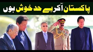 PM Imran Khan & PM Dr. Mahathir bin Mohamad Joint Press Conference | 22 March 2019 | Neo News