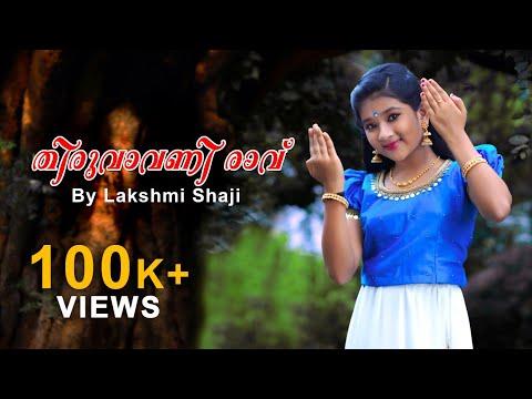 Download Onam Dance | Thiruvaavani Raavu | Dance Cover | Lakshmi Shaji | D 4 Dance Fame