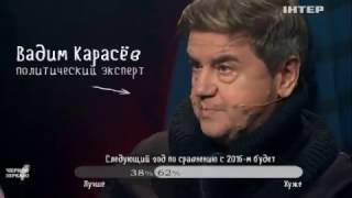 Вадим Карасев рассказал, что поможет избежать перевыборов в Украине