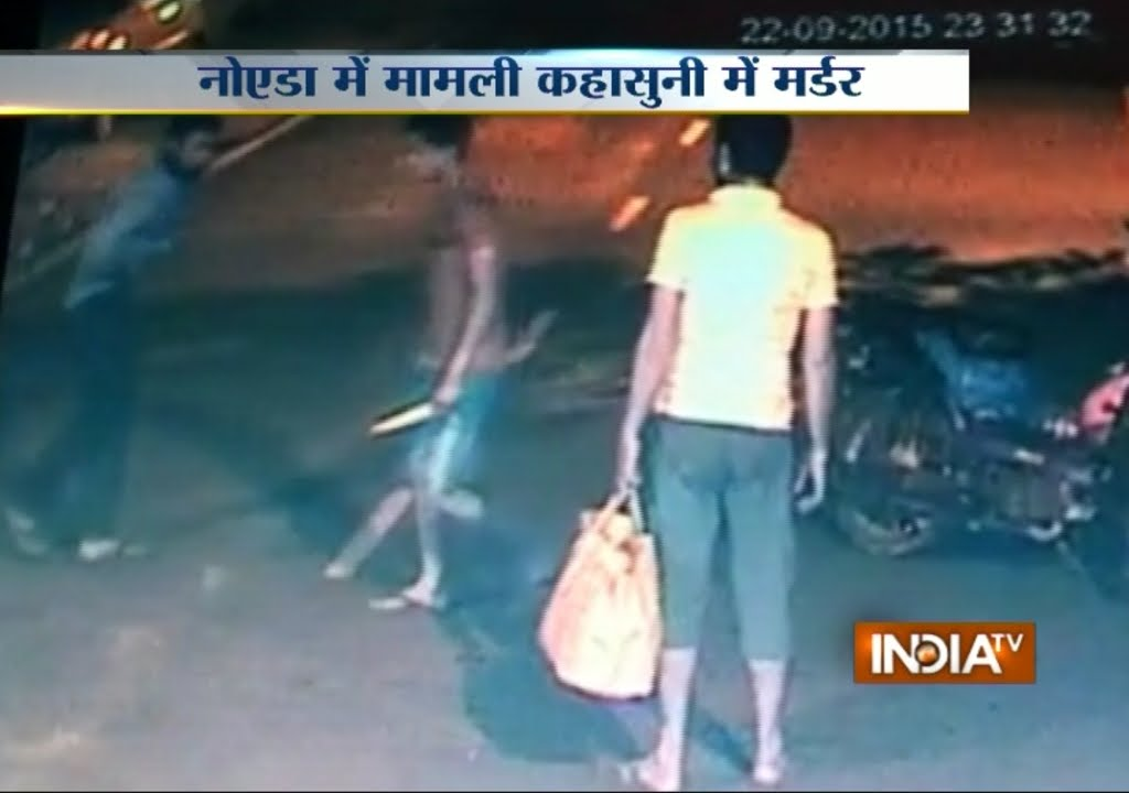 Download CCTV Footage: Man Stabbed to Death in Knife Attack at Noida, UP - India TV