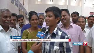 10th results: Namakkal student secures State second rank | News7 Tamil