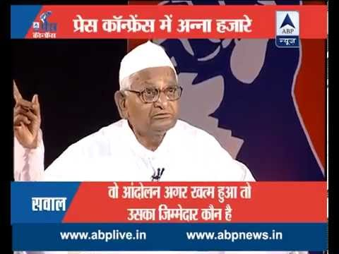 Press Conference: I believe in agitation, says Anna Hazare- FULL INTERVIEW