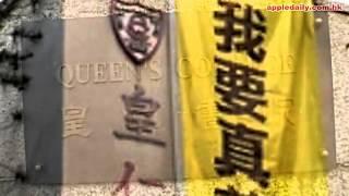 皇仁仔校內掛「我要真普選」巨幡一小時被拆 (2014/11/