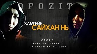 OPOZIT - HAMGIIN SAIHAN N OST (LYRIC VIDEO)