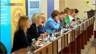 Круглый стол для судей Верховного Суда Украины собрался в Одессе