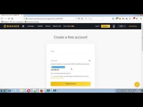 Для чего нужен Refferal Id. что такое Referral Id на Binance. Refferal Id при регистрации 2020