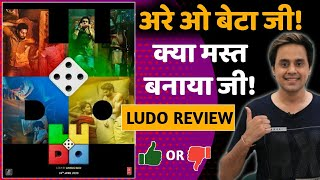LUDO Movie Review | Pankaj Tripathi | Aditya Roy Kapoor | Rajkumar Rao | RJ Raunak | Baua