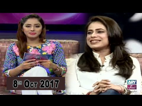Breaking Weekend  - 8th Oct 2017 - Ary Zindagi