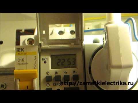 Iek Тэ15 Инструкция По Применению - фото 2