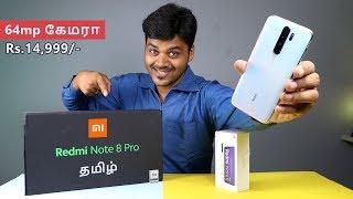Redmi Note 8 Pro INDIAN unit Unboxing 🔥🔥🔥 வேற லெவல் வெறித்தனம்