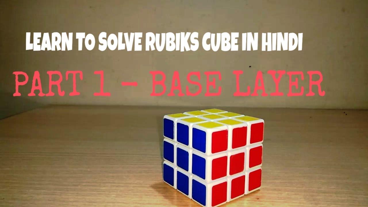 how to solve square 1 cube pdf