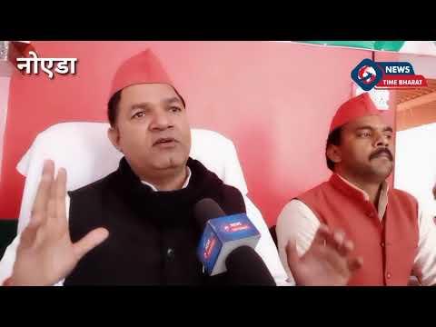 #samajwadiparty सलारपुर  के कार्यालय पर चौधरी चरण सिंह जी का मनाया गया जन्म दिवस