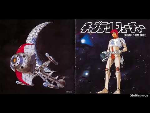 Ohno Yuji - Captain Future Soundtrack (Capitaine Flam) - (Suite)