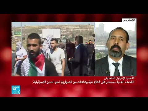 هل رفضت إسرائيل وساطة مصر للتهدئة مع الفصائل الفلسطينية؟  - 16:57-2021 / 5 / 14