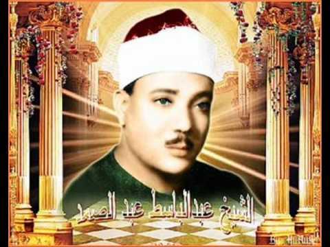 Abdulbasit Abdussamed ( R.H ) Kur'an  6 En'am suresi