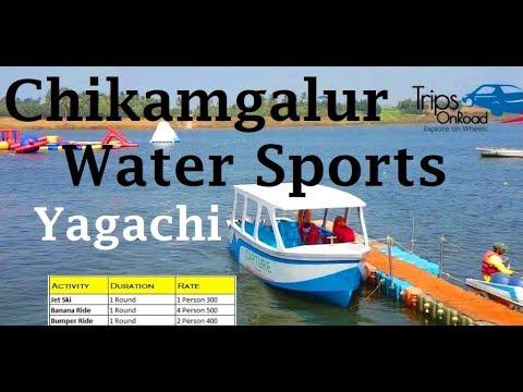 Yagachi Dam | Water Sports Yagachi Dam | Chikmagalur water Sports | TripsonRoad