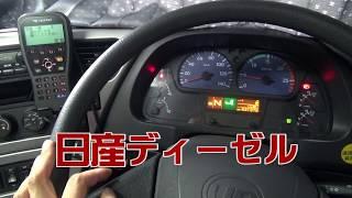 UDトラックス10トン大型運転席説明【AT車】ESCOT-V