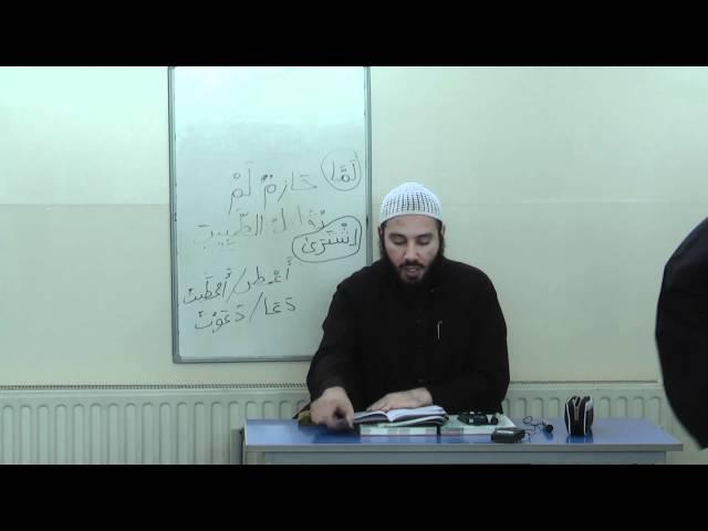 Al-Arabiyyah Bayna Yadayk (Book 2) by Ustadh Abdul-Karim Lesson 2a