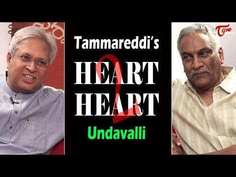 Journalist Diary   Tammareddi's Heart To Heart With Undavalli   by Satish Babu   TeluguOne