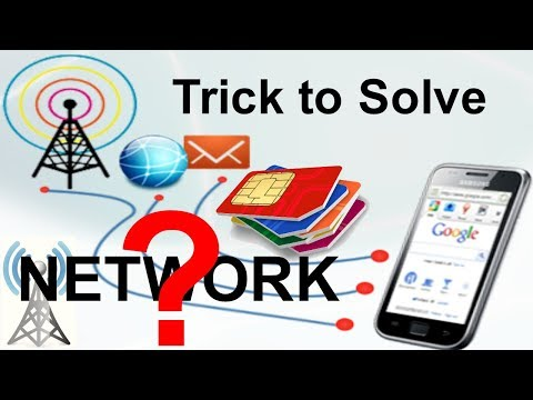 Trick to Solve Network Problem With SIM || Latest Tips and Tricks By TIIH