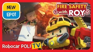 fire-safety-with-roy-ep01-useful-but-dangerous-fire-robocar-poli-kids-animation