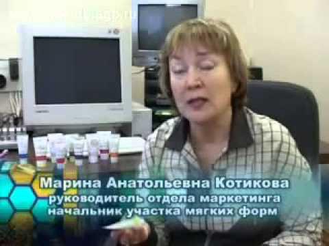 Псориаз - это грибок или нет, как их отличить