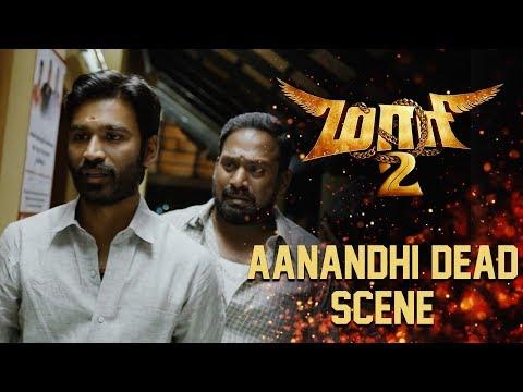 Maari 2 - Aanandhi Dead Scene   Dhanush   Sai Pallavi   Krishna   Tovino Thomas