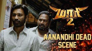 Maari 2 - Aanandhi Dead Scene | Dhanush | Sai Pallavi | Krishna | Tovino Thomas