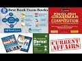 Best Bank Exam Books how to download SBI,IBPS,RRB,RBI Exams (All Bank Exams)