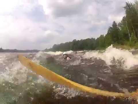 White Water Canoeing Class IV (Fail)