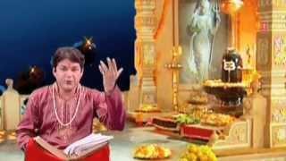 Shiv Bhaktan Rani Changuna Ki Katha By Rakesh Kala