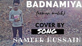 Badnamiya (arman malik) song cover by sameer hussain