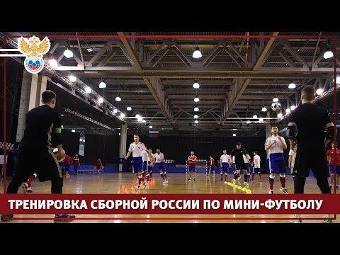 Сборная России по мини-футболу сыграет с Польшей | РФС ТВ