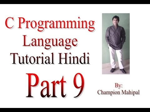 C Programming Language Tutorial Part in Hindi 9