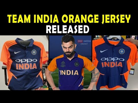 Team India new ORANGE JERSEY released | India vs Afghanistan 2019 | ICC World Cup 2019