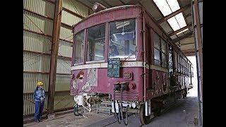 京急デハ230形電車、修理復元へ