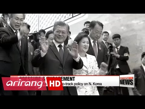 North Korean policies of Moon Jae-in administration