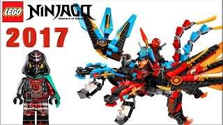 новинки Lego Ninjago (Лего Ниндзяго) 2017 года